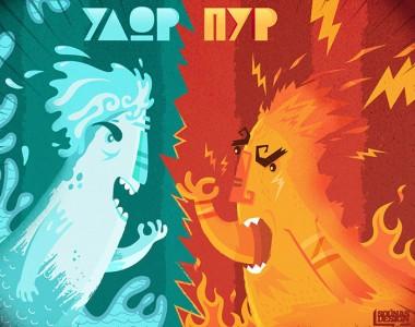 Battle of Monsters